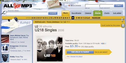 AllofMP3.com screenshot