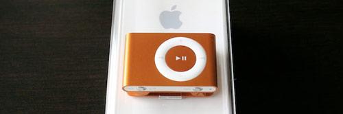 iPod Shuffle Orange