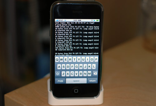 Jailbroken iPhone - vterminal
