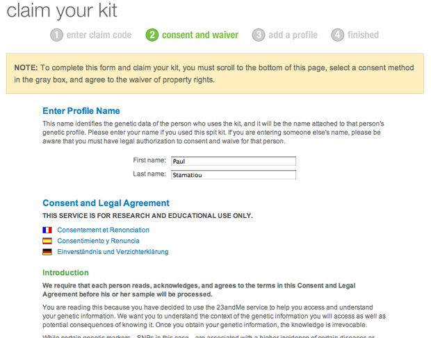 23andMe Account Creation - Consent/Waiver