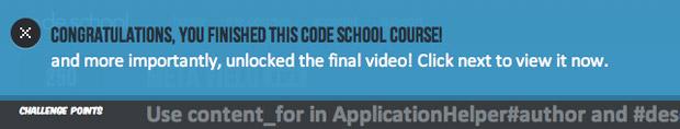 Code school unlocked final